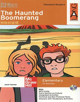کتاب Janet Harmer The Haunted Boomerang - A2