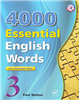کتاب Paul Nation 4000 Essential English Words 3
