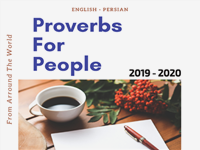 (Proverbs For People 2020 (English - Persian